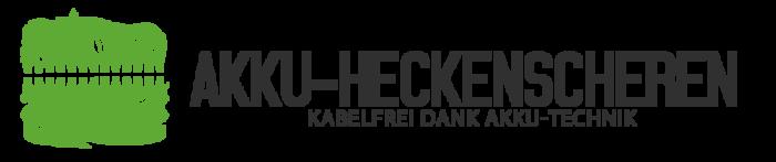 Akku Heckenschere Test